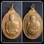 เหรียญครูบาเจ้าตรัยเทพ อาศรมพรหมธาดาพุทธาสถาน รุ่นชนะมาร ปี2557