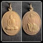 เหรียญหลวงปู่จันทรา วัดเขาน้อยรุ่นแรก