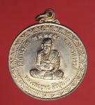 16967 เหรียญหลวงพ่อประยุทธ วัดถ้ำนิรภัย นครสวรรค์ ปี 2553 เนื้อทองแดง 40