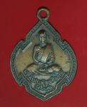 16980 เหรียญพระครูประพัฒศิลคุณ วัดไผ่ดำ สิงห์บุรี 82