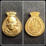 เหรียญขวัญถุงหลวงพ่อดำ ชาตะสุโข วัดสุวรรณรัตนาราม ปี2524