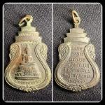 เหรียญพุทธกวักหลวงพ่อสร้อย วัดเลียบราษฎร์บำรุง ปี2519