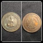 เหรียญหลวงพ่อจำลอง วัดเจดีย์แดง ปี2538 มีรอยจาร