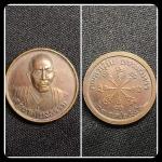 เหรียญครูบาเที่ยงธรรม คณะเวฬุวัน รุ่นแรก หลวงปู่หมุนวัดบ้านจานปลุกเสก ปี2542