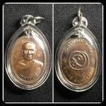 เหรียญหลวงพ่อนงค์ วัดสว่างวงศ์ ปี2559 มีรอยจาร