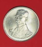 17026 เหรียญเดินเทิดพระเกียรติในหลวงรัชกาลที่ 9 ซองเดิม 5