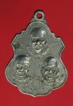 17031 เหรียญสามอาจารย์ วัดมงคลโคธาวาส  สุมทรปราการ 77