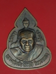 17038 เหรียญหลวงพ่อเฮ็น วัดดอนทอง สระบุรี 81