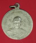 17049 เหรียญหลวงพ่อตี๋ วัดเขียนเขต ปทุมธานี 46