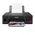 CANON PIXMA G1010 Printer INK TANK (พร้อมหมึกแท้จากCANON สีละ1ขวด) ( ปริ้นเตอร์