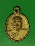 17060 เหรียญอาจารย์วัน วัดประสิทธิชัย ตรัง ปี 2545 กระหลั่ยทอง 32