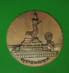 17062 เหรียญพระพุทธมลฑล นครปฐม เนื้อทองแดง 36