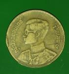 17100 เหรียญกษาปณ์ในหลวงรัชกาลที่ 9 ราคาหน้าเหรียญ 50 สตางค์ ปี 2493 เนื้อทองเหล