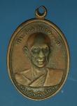 17121 เหรียญพระศิลวัตรวิมล วัดหัวหิน ปี 2507 ประจวบคีรีขันธ์ เนื้อทองแดง 47