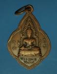 17132 เหรียญพระพุทธชินราช วัดคลองตะเคียน นครนายก ปี 2504 เนื้อทองแดง 35