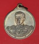 17155 เหรียญกรมหลวงชุมพร หลังพระพิฆเนศ วัดเขตอุดมศักดิ์วนาราม ชุมพร 29