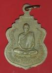 17161 เหรียญหลวงพ่อแป๋ว วัดดาวเรือง สิงห์บุรี ปี 2529 เนื้อทองแดง 82