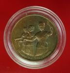 17163 เหรียญที่ระลึกเอเชียนเกมศ์ เชียงใหม่ ปี ค.ศ. 1995 บรอนซ์ 16