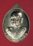 17172 เหรียญสมเด็จพระมหาวีรวงศ์ วัดสัมพันธวงศ์ กรุงเทพ หมายเลขเหรียญ 1248 เนื้อท
