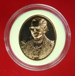 17176 เหรียญในหลวงรัชกาลที่  9 ครบรอบ 100 ปี โรงพยาบาลจุฬาลงกรณ์ 5