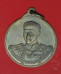17187 เหรียญกรมหลวงชุมพร หลังพระพิฆเนศ วัดเขตอุดมศักดิ์วนาราม ชุมพร 29