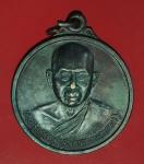 17191 เหรียญหลวงพ่อเมตตา วัดกุฏีทอง สิงห์บุรี 82