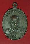 17198 เหรียญหลวงพ่อโปร่ง วัดท่าช้าง อ่างทอง เนื้อทองแดง 89
