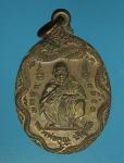 17241 เหรียญสรงน้ำ หลวงพ่อคูณ วัดบ้านไร่ นครราชสีมา 38.1