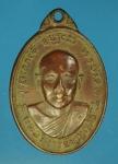 17245 เหรียญอาจารย์บุญฤทธิ์ วัดไผ่ตัน กรุงเทพ เนื้อทองแดง 18