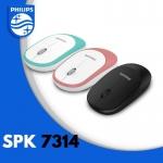 PHILIPS M314 เมาส์ไร้สาย Anywhere Wireless Portability Mouse เมาส์แบบพกพาไร้สาย