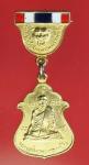 17248เหรียญหลวงพ่อแป้น วัดบ้านไร่ สิงห์บุรี กระหลั่ยทอง 82