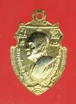 17253 เหรียญหลวงพ่อเงิน หลังหลวงพ่อแข่ม ปี 2527 กระหลั่ยทอง 36