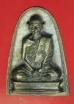 17255 เหรียญหล่อรูปเหมือนเต็มองค์ หลวงพ่อแพ วัดพิกุลทอง สิงห์บุรี เนื้อนวะ 82