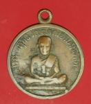 17258 เหรียญหลวงพ่อฤทธิ์ฯ วัดทรงธรรม เพชรบุรี ปี 2509 เนื้อทองแดง 55