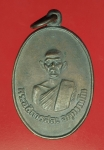 17265 เหรียญพระอธิการสละ วัดจันทรนิมิตร์ นครสวรรค์ 40