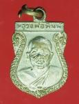 17268 เหรียญหลวงพ่อพิมพ์ วัดวิหารทอง ชัยนาท 27