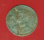 17269 เหรียญกษาปณ์ในหลวงรัชกาลที่ 9 ราคาหน้าเหรียญ 5 สตางค์ ปี 2493 เนื้อดีบุก 1