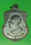 17285 เหรียญหลวงพ่อแพ วัดพิกุลทอง สิงห์บุรี ออกวัดหลวง ปี 2517 เนื้อทองแดงรมดำ 8