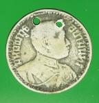 17287 เหรียญกษาปณ์ในหลวงรัชกาลที่ 6 ราคาหน้าเหรียญ สองสลึง ปี 2464 (ปีหายาก) เนื