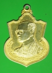 17292 เหรียญในหลวงรัชกาลที่ 9 ปี 2542 กระหลั่ยทอง 5