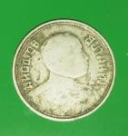 17294 เหรียญกษาปณ์ในหลวงรัชกาลที่ 6 ราคาหน้าเหรียญ สลึงหนึ่ง พ.ศ. 24678 เนื้อเงิ
