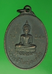 17295 เหรียญพระเจ้าใหญ่องค์ตื้อ วัดพระโต วัดบ้านปากแซง อุบลราชธานี ปี 2520 เนื้อ