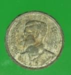 17296 เหรียญกษาปณ์ในหลวงรัชกาลที่ 9 ราคาหน้าเหรียญ 10 สตางค์ ปี 2493 เนื้อดีบุก