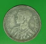 17297 เหรียญกษาปณ์ในหลวงรัชกาลที่ 8 ราคาหน้าเหรียญ 50 สตางค์ ปี 2489 เนื้อดีบุก