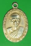 17302 เหรียญหลวงพ่อบ็อก วัดโบสถ์ อุทัยธานี ปี 2519 กระหลั่ยทอง 91