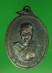 17311 เหรียญพ่อท่านเที่ยง วัดเพ็ญมิตร นครศรีธรรมราช 39