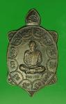 17319 เหรียญเต่า หลวงพ่อคล้อย วัดถ้ำเขาเงิน ชุมพร เนื้อทองแดง 29