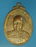 17335 เหรียญหลวงพ่อทองห่อ วัดคลองเจ้า นนทบุรี เนื้อทองแดง 41