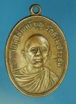 17337 เหรียญหลวงพ่อบุญ วัดสามประชุม อ่างทอง ปี 2500 เนื้อทองแดง 89