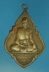 17339 เหรียญหลวงพ่อสว่าง วัดบางไกรใน นนทบุรี ปี 2502 เนื้อทองแดง 41